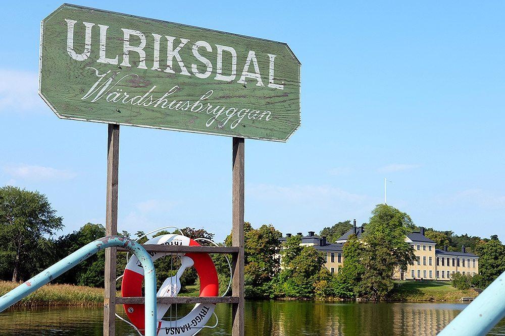 Ulriksdal – Husligheter
