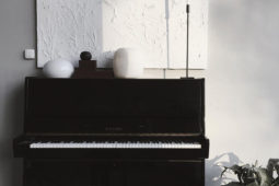 Annaleenas hem och konst – Husligheter