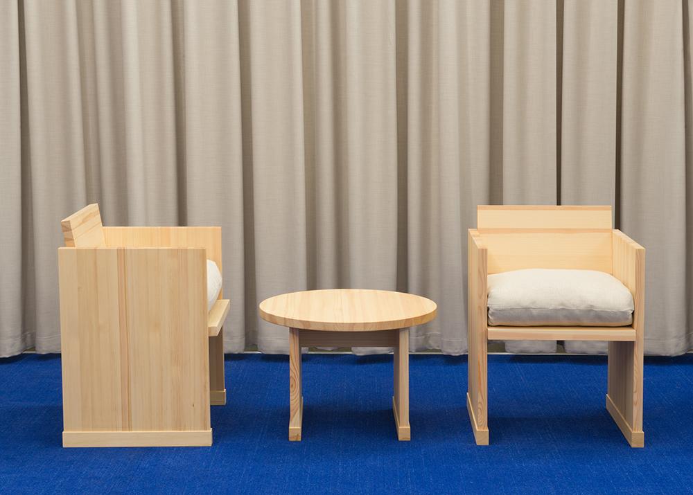 Halleroed för Nordiska museet, producerat av Tre sekel